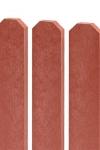 Punakaspruun aialipp 1500mm